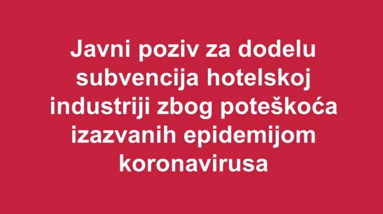 Subvencije hotelskoj industriji